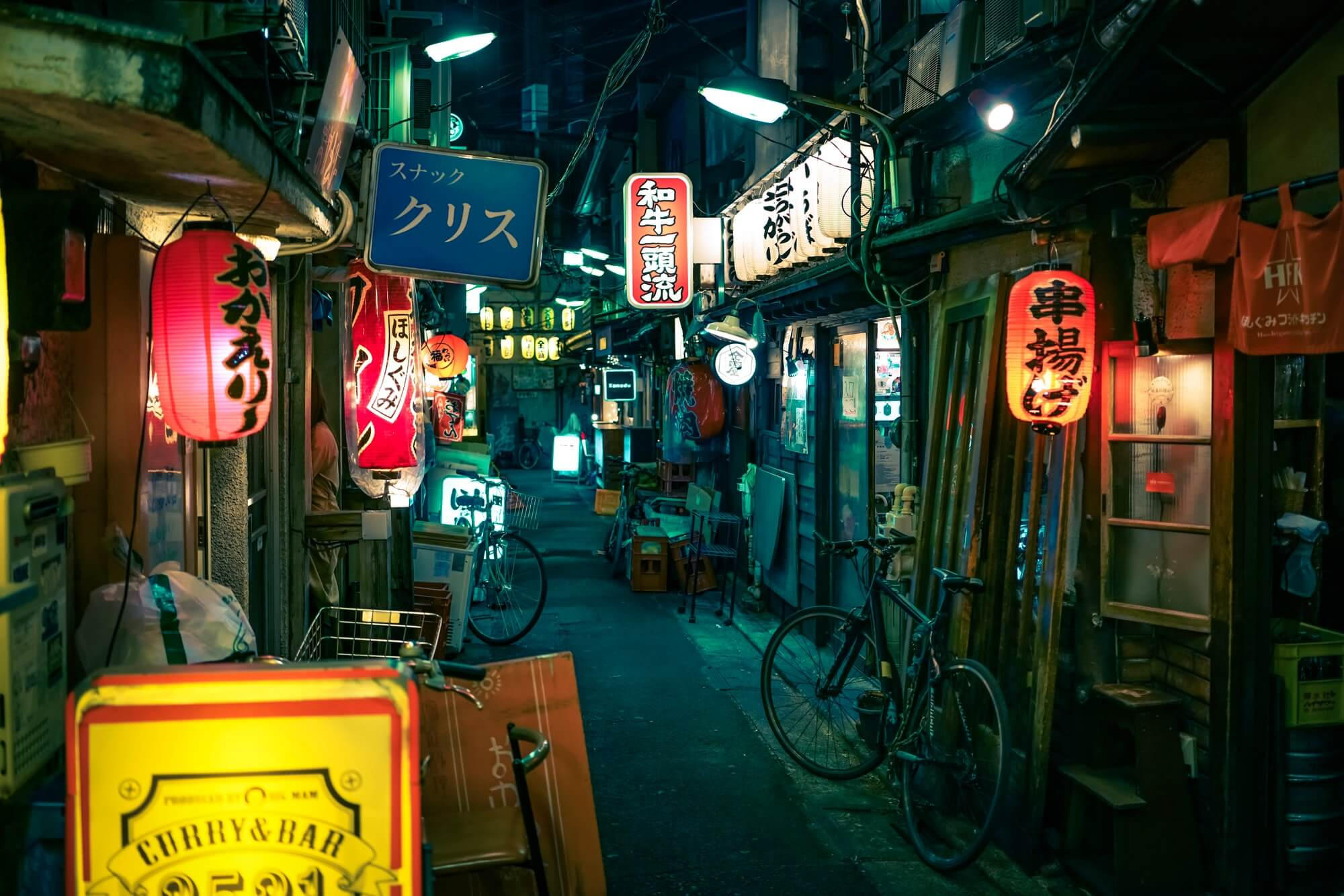 A Japanese street signs at night
